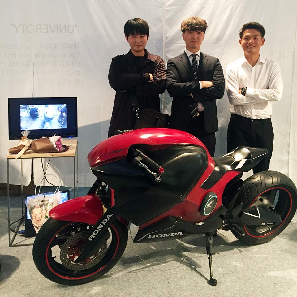 Electric Motorcycles News - South Korean students design electric motorcycle