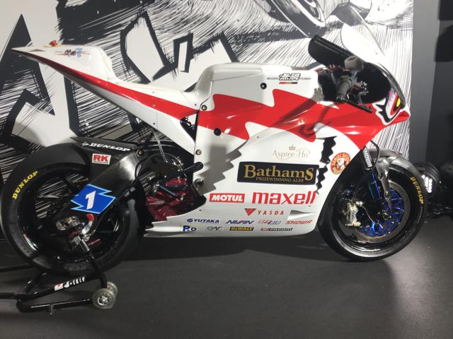 Mugen Shinden Hachi - Electric Motorcycles News