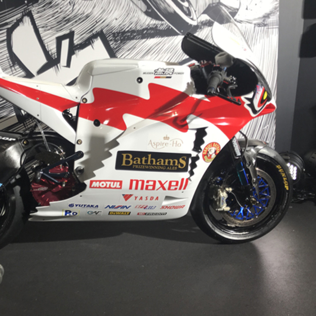 Mugen Shinden Hachi - Electric Motorcycles News