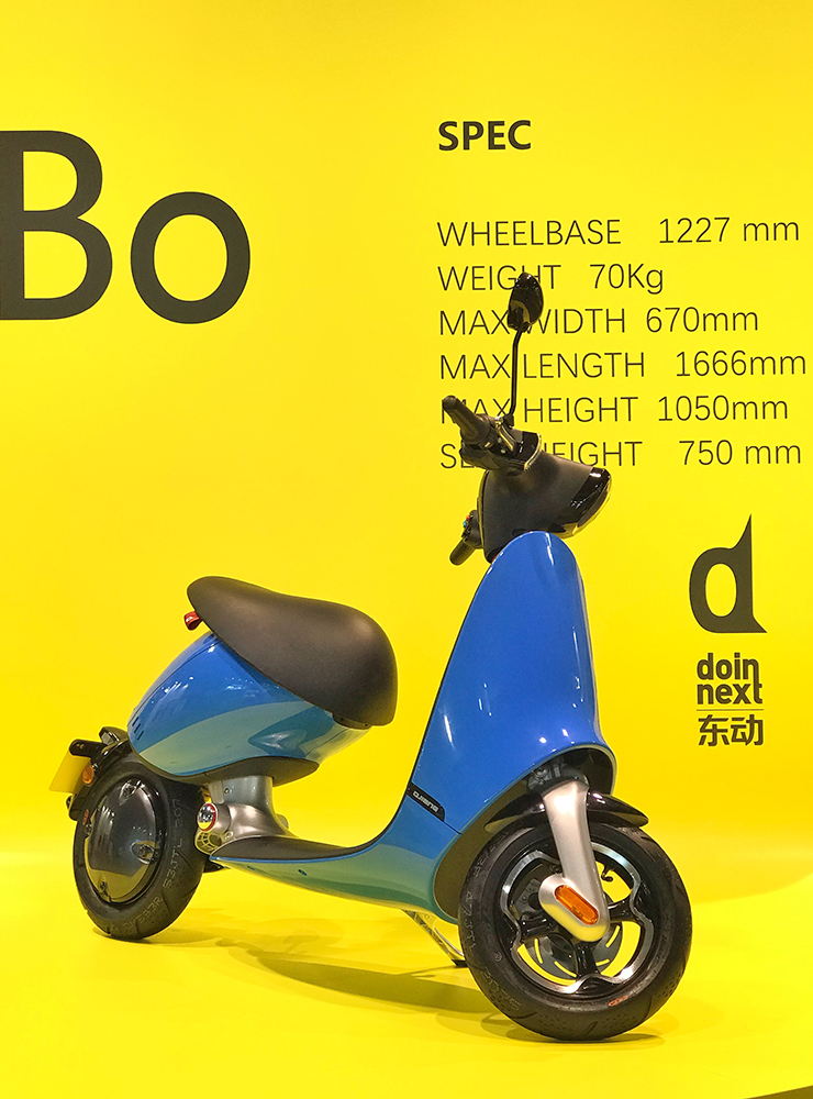Bo electric scooter | Electric Motorcycles News